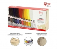 Oil Colour Paint Set Rosa Gallery Classic 12*45 Ml