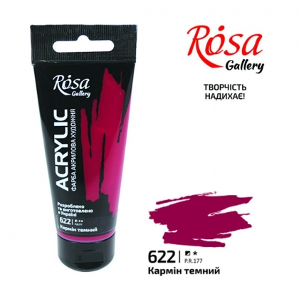 Acrylic Paint Rosa Gallery  622 Cadmium Red