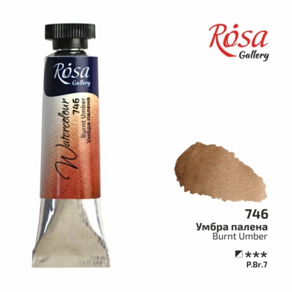 Watercolour Paint Tube 10 ml Rosa Gallery : Burnt Umber