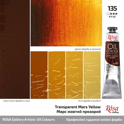 Professional Oil Paint Rosa Gallery : 45 ml  : Mars Yellow Transparent