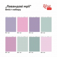 Rosa Scrapbook paper А4 250 gsm Set of 8 pcs Blue Sky
