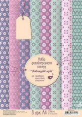 Rosa Scrapbook paper А4 250 gsm Set of 8 pcs Lavender's Dreams