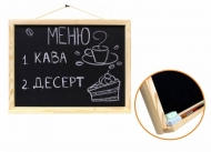Pine Blackboard, Suitable for Magnets 30 x 40 cm