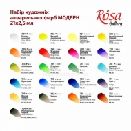 Watercolour Set  Rosa Modern 21 Colours