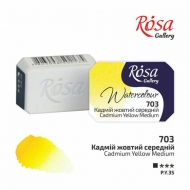 Watercolour Pan 2.5 ml Rosa Gallery - Cadmium Yellow Medium