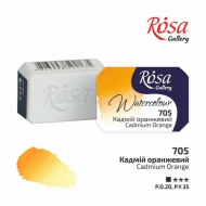 Watercolour Pan 2.5 ml Rosa Gallery - Cadmium orange