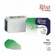 Watercolour Pan 2.5 ml Rosa Gallery - Green