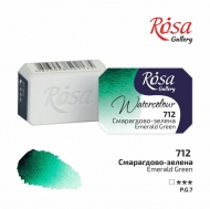 Watercolour Pan 2.5 ml Rosa Gallery - Emerald green
