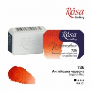 Watercolour Pan 2.5 ml Rosa Gallery - English red