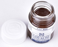 Talens Gouache Extra Fine Quality Burnt umber