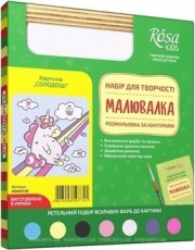 Rosa Kids paint by Outline Kit Unicorn Sweets
