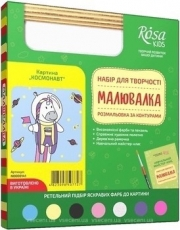 Rosa Kids paint by Outline Kit Unicorn Spase