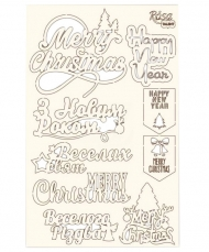 Pulp Board Scrapbooking Embelishments 12.8 x 20 cm Christmas 5