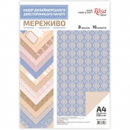 Set with 8 Different Rosa Scrapbook Papers А4 - Lace