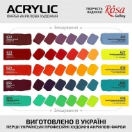 Acrylic Paint Rosa Gallery 60 ml  644 Emerald green