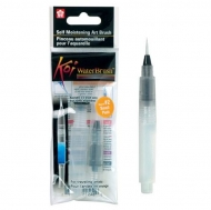 Sakura Koi  Water Brush with Container 4 ml - Small No.2