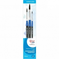 Set of 3 Round Watercolour Squirrel Brushes Rosa
