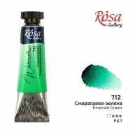 Watercolour Paint Tube 10 ml Rosa Gallery - Emerald Green