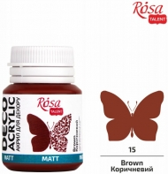 Rosa Matt Deco Acrylic Paint 20 ml - Brown
