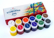 Nevskaya Palitra Master Class Gouache : Set of 12 colours