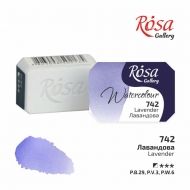 Watercolour Paint Pan 2.5 ml Rosa Gallery : Lavender