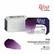 Watercolour Paint Pan 2.5 ml Rosa Gallery : Quinacridone Violet