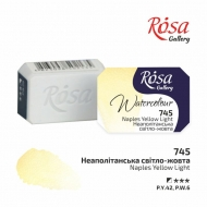 Watercolour Paint Pan 2.5 ml Rosa Gallery : Naples Yellow Light