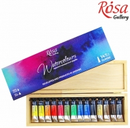 Set of Watercolour Paints in Tubes Rosa Gallery