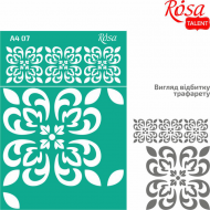 Reusable Self-Adhesive Stencil Rosa : 21 x 30 cm : Background : No.7