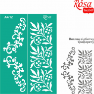 Reusable Self-Adhesive Stencil Rosa : 21 x 30 cm : Background : No.12
