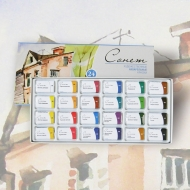 Watercolour Set Nevskaya Palitra Sonet 24 Colours